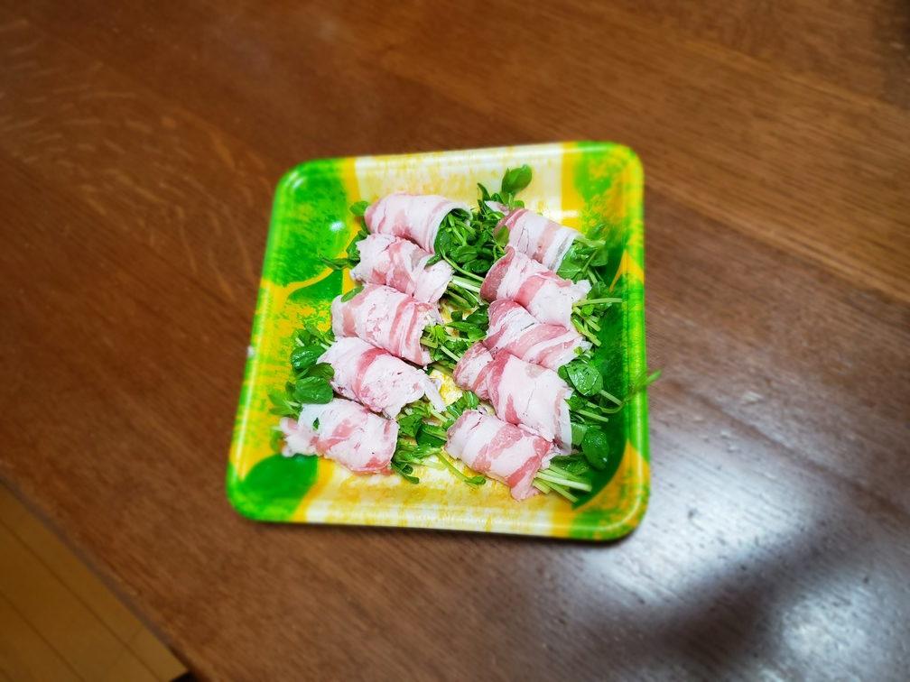 凪のお暇ご飯凪めし豆苗の豚肉巻き巻き方