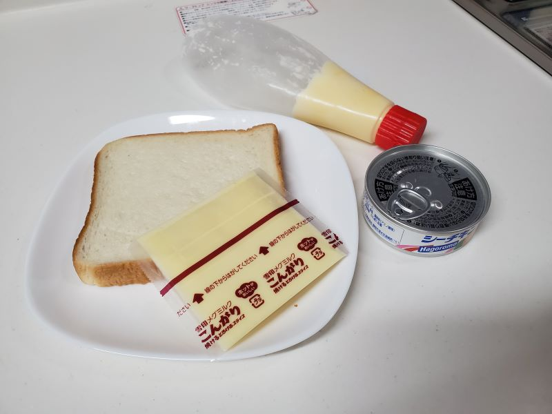 凪のお暇凪めしゴンのトースト材料