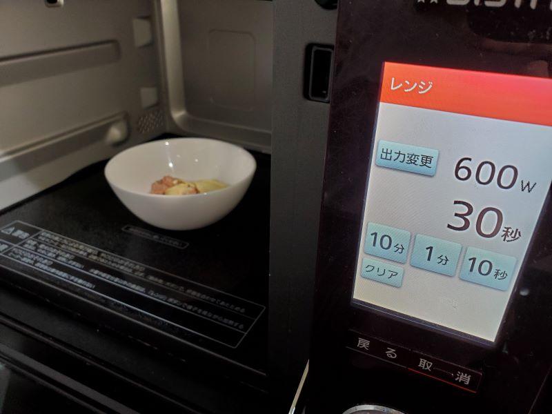 凪のお暇凪めしゴンのトースト電子レンジ