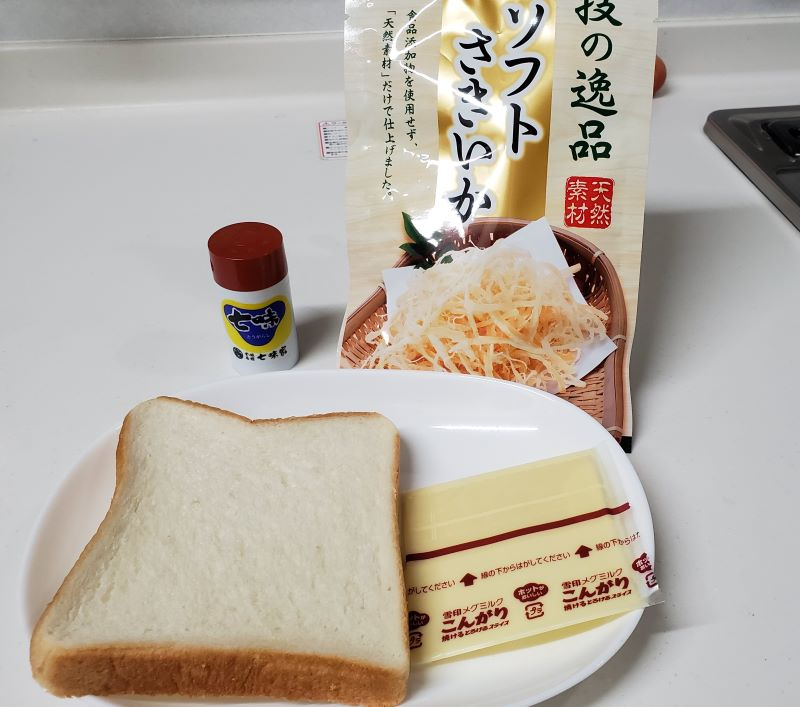 凪のお暇凪めしゴンのトースト幻のトースト材料