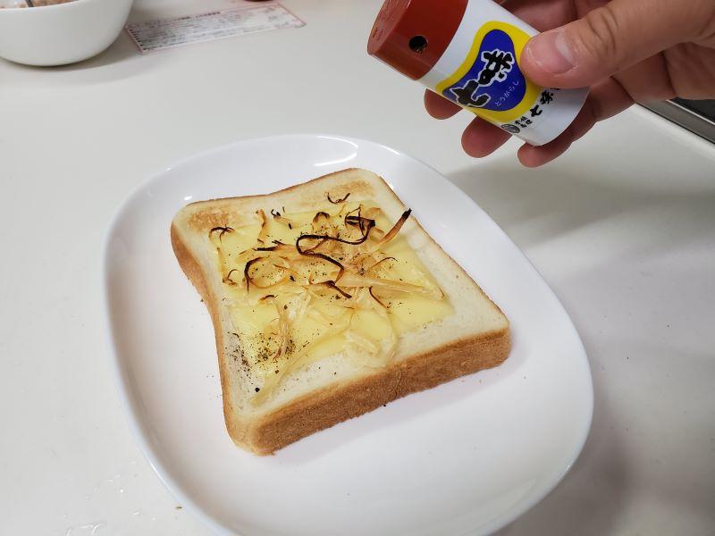 凪のお暇凪めしゴンのトースト幻トースト七味