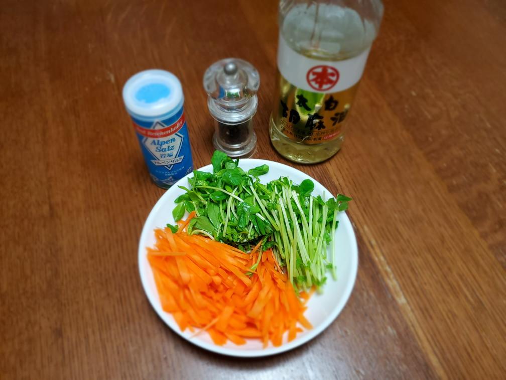 凪のお暇凪めし節約レシピ豆苗とにんじんの黒こしょう炒め材料