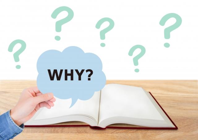 ビオテラスCセラムが効果が良い?と言われるのは何故?
