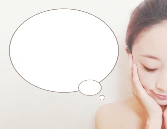ビオテラスCセラムの効果が良いと言われる理由?シミ・そばかすにはどう?