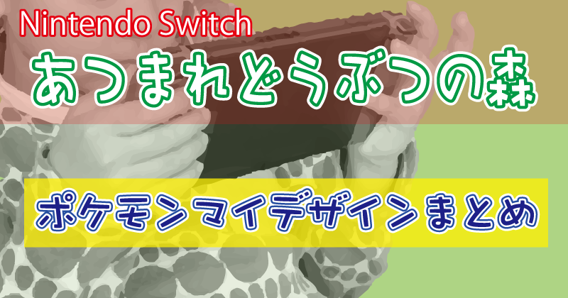 ポケモン ガ オーレ qr コード